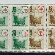 Sellos: PRO TUBERCULOSOS 1949 EN BLOQUE DE 4. Lote 51932308