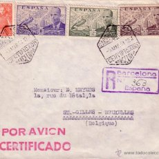 Sellos: F9-20-CARTA CERTIFICADO AVION BARCELONA- BELGICA 1951. Lote 51956935