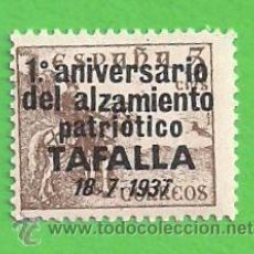 Sellos: EDIFIL 1044. CID Y GENERAL FRANCO. (1949-1953).** FANTASIA.. Lote 52006952