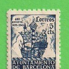 Sellos: EDIFIL 50 - BARCELONA - 450º ANIV. DE LA LLEGADA DE COLÓN A BARCELONA. (1943).** NUEVO VER DESCRIP.. Lote 52007700