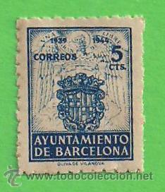 EDIFIL 56 - BARCELONA - ESCUDO NACIONAL Y DE LA CIUDAD. (1944).** NUEVO Y SIN FIJASELLOS. (Sellos - España - Estado Español - De 1.936 a 1.949 - Nuevos)