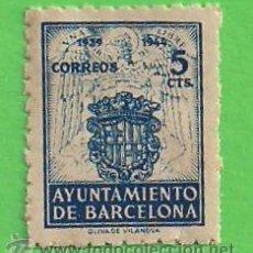 Sellos: EDIFIL 56 - BARCELONA - ESCUDO NACIONAL Y DE LA CIUDAD. (1944).** NUEVO Y SIN FIJASELLOS.. Lote 52007747