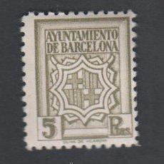 Francobolli: F5-17 FISCAL AYUNTAMIENTO DE BARCELONA (SIN FECHA) 5 PTAS GRIS NUEVO. Lote 52336674