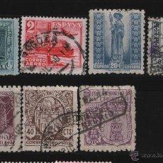 Sellos: 1936-50 ESTADO ESPAÑOL VARIOS MATASELLADOS. Lote 52486370