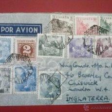 Sellos: CARTA A INGLATERRA, AÉREO SEVILLA 7 MARZO 1946, CON RARA MARCA, VER FOTOS. Lote 52574893