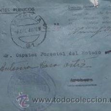 Sellos: SOBRE CIRCULADO CON FRANQUICIA DEL DISTRITO FORESTAL DE MURCIA DESDE MURCIA A ARCHENA 1940. Lote 52617193