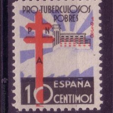 Sellos: AA13- TUBERCULOSOS 1938 ** SIN FIJASELLOS. LUJO. VARIEDAD. Lote 52720141