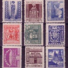 Briefmarken - AA24- AÑO SANTO COMPOSTELANO 1943-44 Nuevos ** Sin fijasellos. Perfectos - 52720181