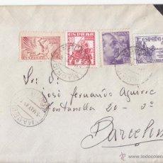 Sellos: CARTA URGENTE DE MADRID A BARCELONA. CURIOSO FRANQUEO. 1949. Lote 53313482