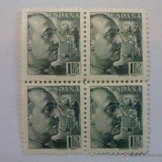 Selos: EDIFIL 875** BLOQUE DE CUATRO SIN CHARNELA. Lote 53351443