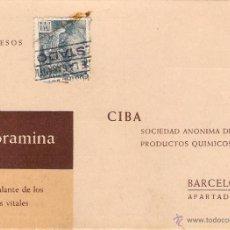 Sellos: CIBA PRODUCTOS QUÍMICOS. TARJETA-IMPRESOS DE BARCELONA. AÑOS 1940/45. Lote 53362426