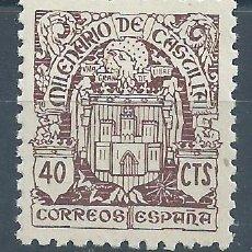 Sellos: R6/ ESPAÑA 1944, EDF. 975, MILENARIO DE CASTILLA, NUEVO**. Lote 53576786