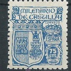 Sellos: R6/ ESPAÑA 1944, EDF. 976, MILENARIO DE CASTILLA, NUEVO**. Lote 53576836