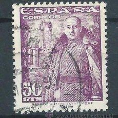 Sellos: R7/ ESPAÑA USADOS 1948/54, EDF. 1029, GENERAL FRANCO Y CASTILLO DE LA MOTA. Lote 53632304