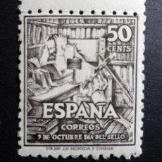 Sellos: 1947 - ESPAÑA - EDIFIL 1012. IV CENTENARIO DEL NACIMIENTO DE CERVANTES. DON QUIJOTE (NUEVO). Lote 53637150
