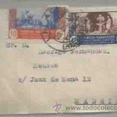 Sellos: SOBRE. LARACHE. MADRID. 28 DE DICIEMBRE DE 1948?. CORREOS MARRUECOS. PROTECTORADO ESPAÑOL.. Lote 53695273
