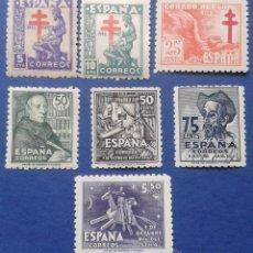 Francobolli: 7 SELLOS, ESPAÑA, AÑO 1946 Y 1947. Lote 53741944