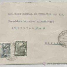 Sellos: SOBRE Y CARTA. AL SEMINARIO CENTRAL DE FORMACIÓN DEL FRENTE DE JUVENTUDES. 25 DE MAYO DE 1955. Lote 53767246