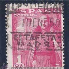 Sellos: EDIFIL 1032 GENERAL FRANCO Y CASTILLO DE LA MOTA 1948-1954. MATASELLOS ESTAFETA MADRID 10-ENERO-1950. Lote 53783394