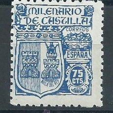 Sellos: R6/ ESPAÑA 1944, EDF. 976, CAT 7,40, MILENARIO DE CASTILLA, NUEVO**. Lote 53859378