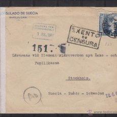 Sellos: CARTA CONSULADO DE SUECIA BARCELONA 1944 /SUECIA ¡ EXENTO DE CENSURA ¡¡ FQ 963 A SANTO LLEGADA DORSO. Lote 53958168