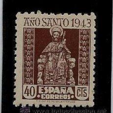 Sellos: AÑO SANTO COMPOSTELANO 1943-44 - EDIFIL 962. Lote 58340640