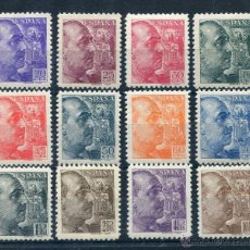 Sellos: ESPAÑA Nº 867/78 ** FRANCO SÁNCHEZ TODA 1939 CENTRAJE LUJO NUEVOS. Lote 54215516