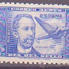 Sellos: ESPAÑA 983 - THEBUSSEM 1944. NUEVA SIN FIJASELLOS. CAT. 30€.. Lote 262941195