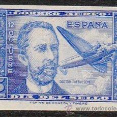 Sellos: ESPAÑA. EDIFIL Nº 983S NUEVO Y DEFECTUOSO. Lote 54332053