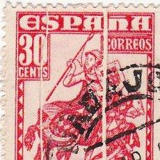Sellos: EDIFIL 1034. MATº BADAJOZ, DOBLE FUELLE EN EL PAPEL QUE CREA LÍNEAS BLANCAS EN LA IMPRESIÓN.. Lote 54446215