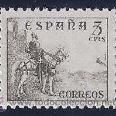 Sellos: EDIFIL 816B CID 1937-1940. LUJO. MNH **. Lote 121178255