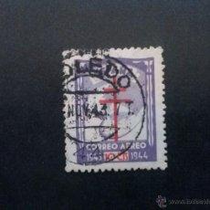 Sellos: EDIFIL 973 MATASELLADO TOLEDO. Lote 54906121
