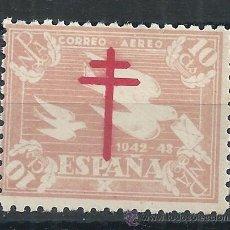 Sellos: R8/ ESPAÑA 1942, EDF. 960, PRO TUBERCULOSOS, NUEVO**. Lote 54926698