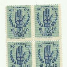 Sellos: BONITO BLOQUE DE CUATRO DE ESPAÑA DEL Nº 853 DE 1938 ALZAMIENTO NZCIONAL GOMA ORIGINAL PERFECTA. Lote 54930255