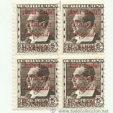 Sellos: BONITO BLOQUE DE CUATRO DE ESPAÑA DEL DE 1938 SOBRECARGA MALAGA LIBERADA GOMA ORIGINAL PERFECTA. Lote 54930470