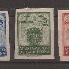 Sellos: 1942 ESCUDO AYUNTAMIENTO BARCELONA EDIFIL 55S/59S** VC 68,00€. Lote 146163164