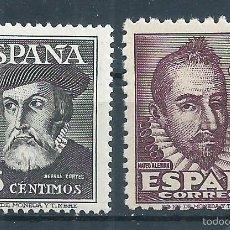 Sellos: R9/ ESPAÑA 1035/1036, PERSONAJES, AÑO 1948, NUEVOS** SIN FIJASELLOS. Lote 55135155