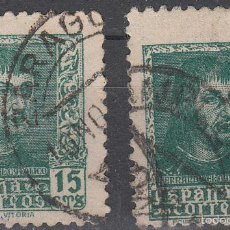 Sellos: EDIFIL 841. FERNANDO EL CATÓLICO 1938. DOS EJEMPLARES MATº DIFERENTES.. Lote 55137818