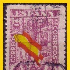 Sellos: 1936 JUNTA DE DEFENSA NACIONAL, EDIFIL Nº 812 (O) CLAVE. Lote 55169730