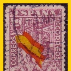 Sellos: 1936 JUNTA DE DEFENSA NACIONAL, EDIFIL Nº 812 (O) CLAVE. Lote 55181393