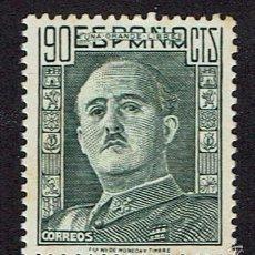 Sellos: GENERAL FRANCO. 1946-47. EDIFIL 1000. ÓXIDO.. Lote 166286964