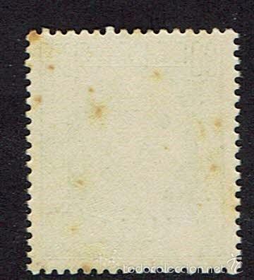 Sellos: GENERAL FRANCO. 1946-47. EDIFIL 1000. ÓXIDO. - Foto 2 - 166286964