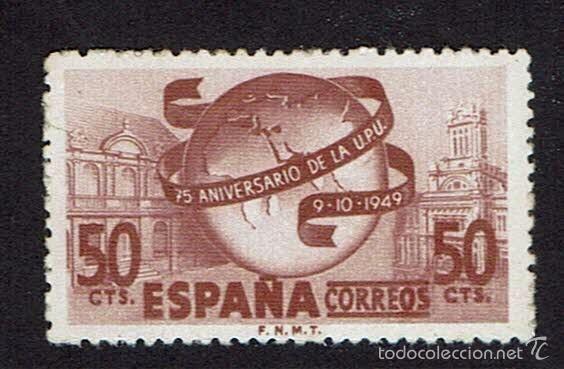 LXXV ANIVERSARIO DE LA UNIÓN POSTAL UNIVERSAL. 1949. EDIFIL 1063. ÓXIDO. (Sellos - España - Estado Español - De 1.936 a 1.949 - Nuevos)