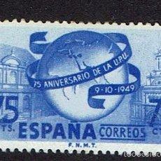 Sellos: LXXV ANIVERSARIO DE LA UNIÓN POSTAL UNIVERSAL. 1949. EDIFIL 1064. ÓXIDO.. Lote 55361089