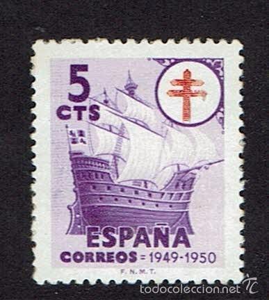 PRO TUBERCULOSOS. CRUZ DE LORENA EN ROJO. 1949. EDIFIL 1066. ÓXIDO. (Sellos - España - Estado Español - De 1.936 a 1.949 - Nuevos)