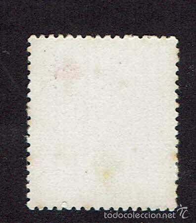 Sellos: PRO TUBERCULOSOS. CRUZ DE LORENA EN ROJO. 1949. EDIFIL 1066. ÓXIDO. - Foto 2 - 114636175