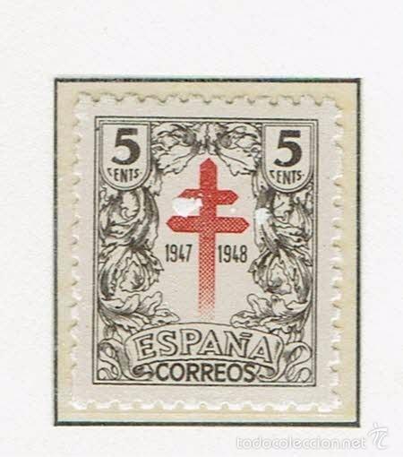 PRO TUBERCULOSOS. CRUZ DE LORENA EN ROJO. 1947. EDIFIL 1017. (Sellos - España - Estado Español - De 1.936 a 1.949 - Nuevos)