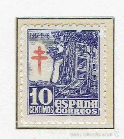 PRO TUBERCULOSOS. CRUZ DE LORENA EN ROJO. 1947. EDIFIL 1018. (Sellos - España - Estado Español - De 1.936 a 1.949 - Nuevos)