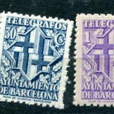 Sellos: EDIFIL 13/16 DE TELÉGRAFOS DE BARCELONA. NUEVOS SIN FIJASELLOS.. Lote 55783714