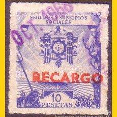 Sellos: SEGURO SUBSIDIOS SOCIALES, 10 PTAS AZUL Y ROJO, RECARGO (O). Lote 55823991